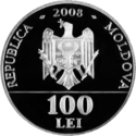 MD-2008-100lei-A.Cantemir-a.png