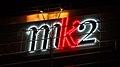 MK2 (8061225699).jpg