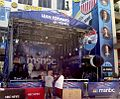 MSNBC Stage at DNC (7907983828).jpg