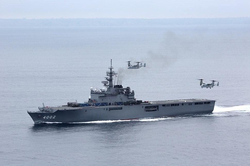 MV-22B trying to land aboard JDS Shimokita