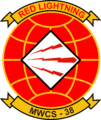 MWCS-38 insignia.png
