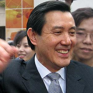 Kuomintang chairmanship election, 2009 - Image: Ma Ying jeou (5948)