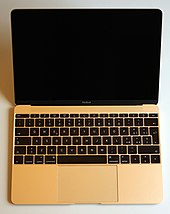 MacBook with Retina Display (cropped).jpg
