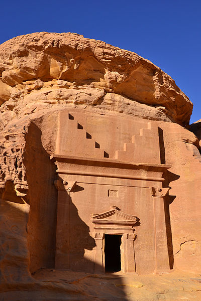 File:Madain Saleh (6725037957).jpg