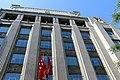 Madrid - Edificio del Banco de Vizcaya (35664274880).jpg
