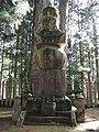 Maeda Toshinaga Grave.jpg