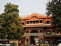 Maharaja's High School, Jaipur.JPG