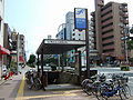 MaidashiKyudaibyoinmae FukuokaSubway.jpg