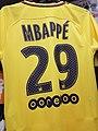 Maillot extérieur PSG 2017-2018 Mbappé.jpg