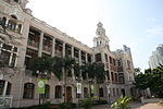 Main Building of the University of Hong Kong and clock tower.JPG