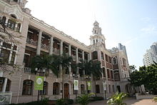 Image result for The University of Hong Kong