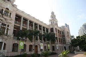 University of Hong Kong pro-vice-chancellor selection controversy - The University of Hong Kong