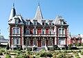 Mairie Lourdes sud.jpg