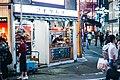 Mamokebab Shibuya (29723005288).jpg
