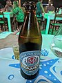 Mamos Greek beer.jpg