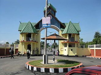 Imphal - Manipur University main gate