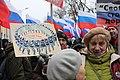 March in memory of Boris Nemtsov in Moscow (2019-02-24) 114.jpg
