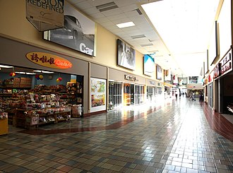 Market Village - Image: Market Village interior 1