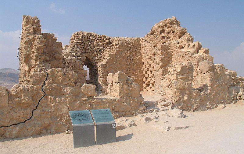 Masada falsches Kolumbarium - vergrößerbar