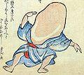 Masasumi Noppera-bo.jpg