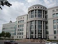Matheson Court House Salt Lake City UT - panoramio.jpg