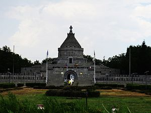 Mausoleum of Mărășești - The Mausoleum of Mărășești