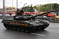May 5th rehearsal of 2014 Victory Day Parade in Moscow (562-17).jpg