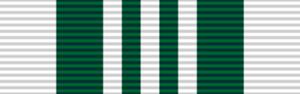Tamgha-e-Imtiaz - Image: Medal of Excellence Tamgha e Imtiaz