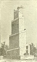 Tower in Firouzabad