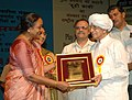 Meira Kumar presenting Vayoshrestha Samman-2006 for life time achievement to the 92 years old Shri Chaudary Ranbir Singh Hooda from Chandigarh, as a part of International Day of Older persons, in New Delhi.jpg