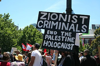 https://upload.wikimedia.org/wikipedia/commons/thumb/7/76/Melbourne_Gaza_protest_Zionist_Criminals%2C_End_the_Palestine_Holocaust.jpg/350px-Melbourne_Gaza_protest_Zionist_Criminals%2C_End_the_Palestine_Holocaust.jpg