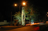 Memorial DDHH Chile 43 Aysén Coyhaique.jpg