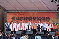 Memorial Group Portrait of Taipei City Mayor, Governor of Ehime prefecture, Matsuyama Mayor and Other Guests on Stand 20151101a.jpg