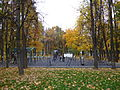 Memorial park in october 2014 05.JPG
