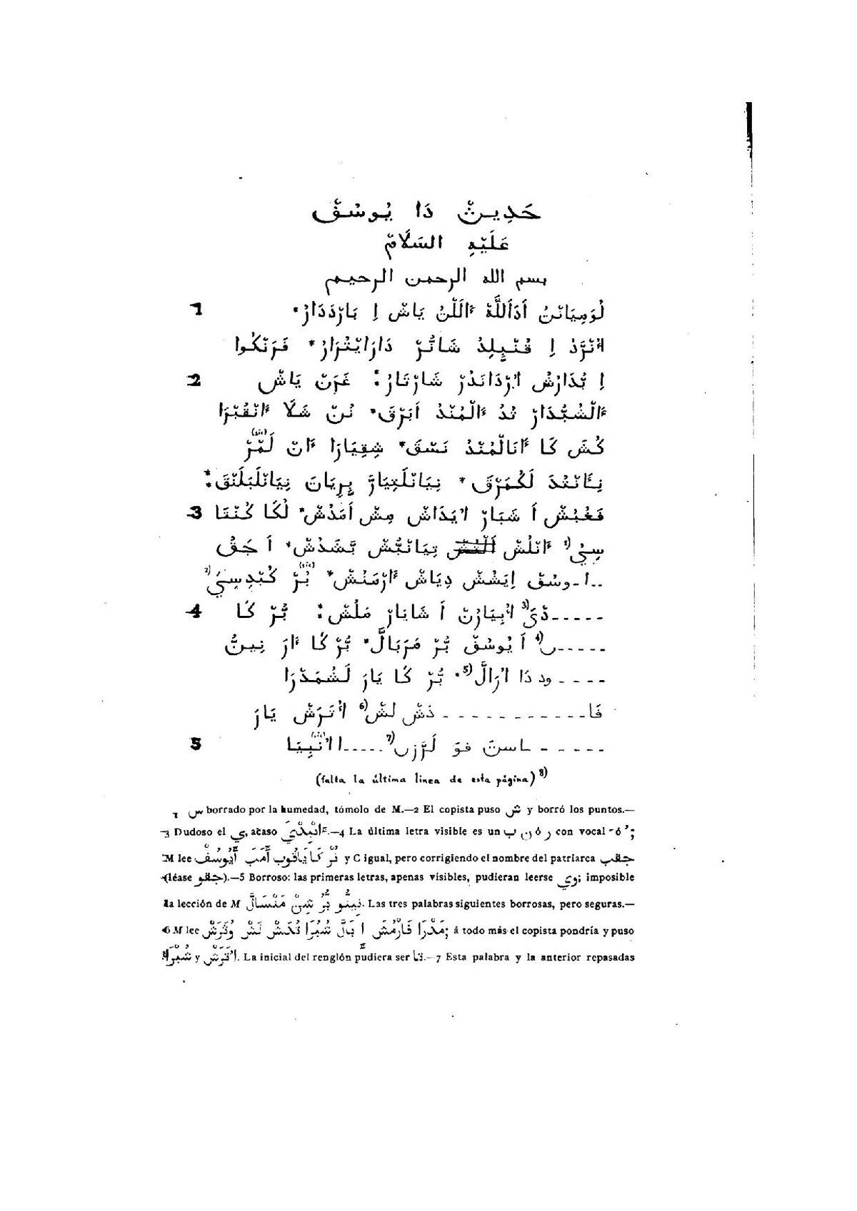 Poema de José – Wikipedia