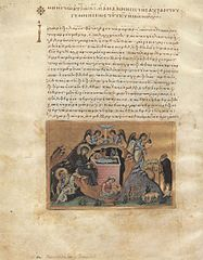 Ménologe de Basile II
