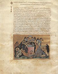 Menologion of Basil 053 page.jpg