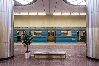 Kotelniki (Moscow Metro) - Image: Metro MSK Line 7 Kotelniki (img 2)