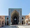 Mezquita del Viernes, Yazd, Irán, 2016-09-21, DD 11.jpg