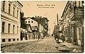 Miensk, Daminikanskaja. Менск, Дамініканская (1912) (2).jpg