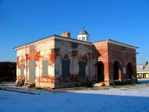 Mifflin Commandant's House03.png