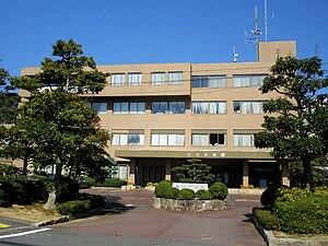 Mimasaka, Okayama - Mimasaka city hall