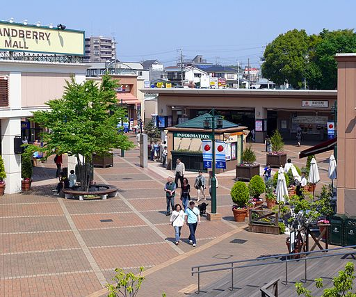 Minami-Machida Station Grandberry Mall entrance 20060504