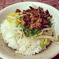 Minced pork rice with bean sprouts bought from Guishan.jpg