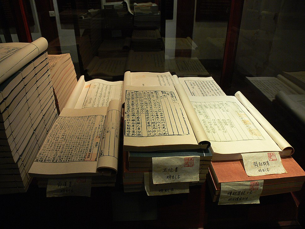 Ming Dynasty wood carving books in Tian Yi Chamber colllection