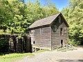 Mingus Mill, Cherokee, NC.jpg