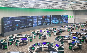 Control room - Image: Ministry of Interior of S Arabia