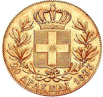 Coat of arms of Greece - Image: Minor arms of Greece, 1833
