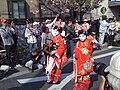 Minowa, geisha, Japan.jpg