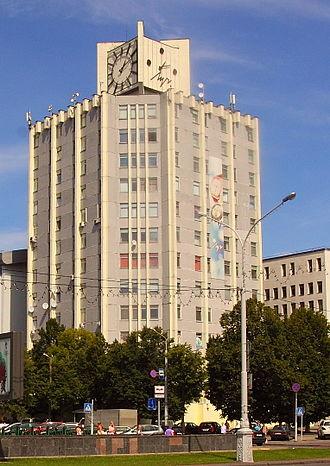 Luch (watch) - Minsk Watch Factory